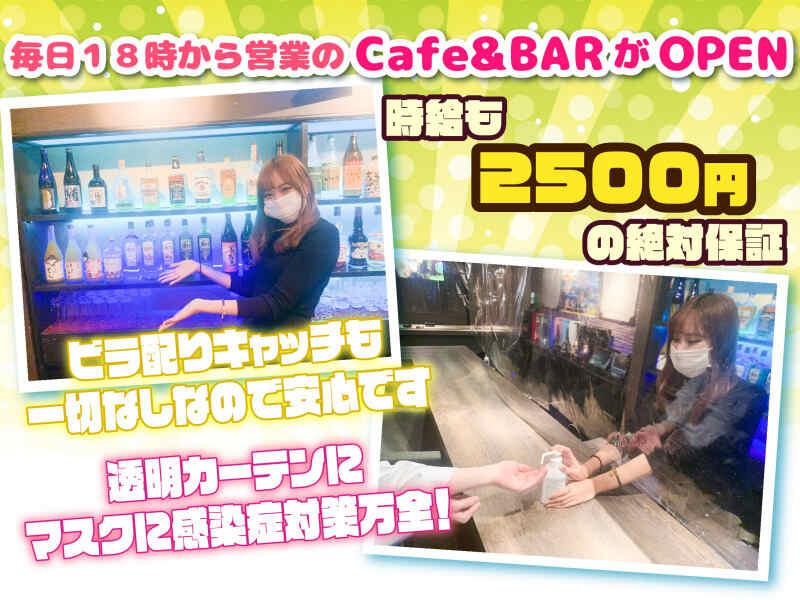 ・Girl's Bar Lino-リノ-