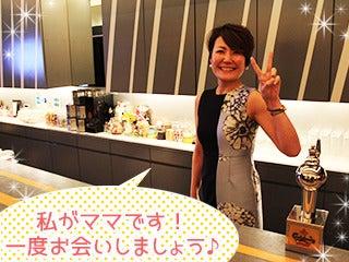 ガルバ・コンカフェ・HAPPY HOUSE