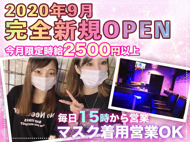 ・Girls Bar SARA
