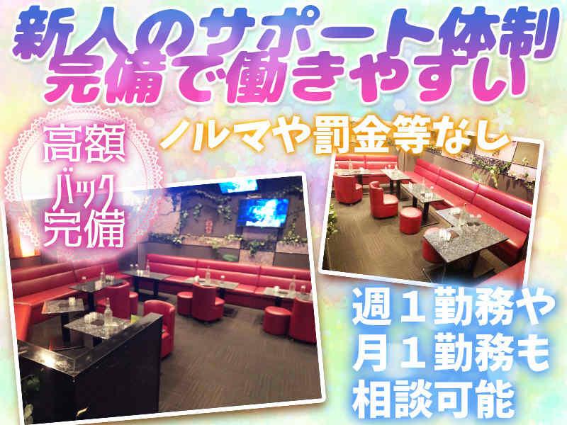 ・Girl's Cafe Ai