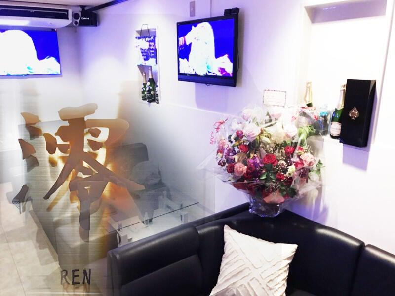 ・澪~REN~   新感覚のカフェラウンジ