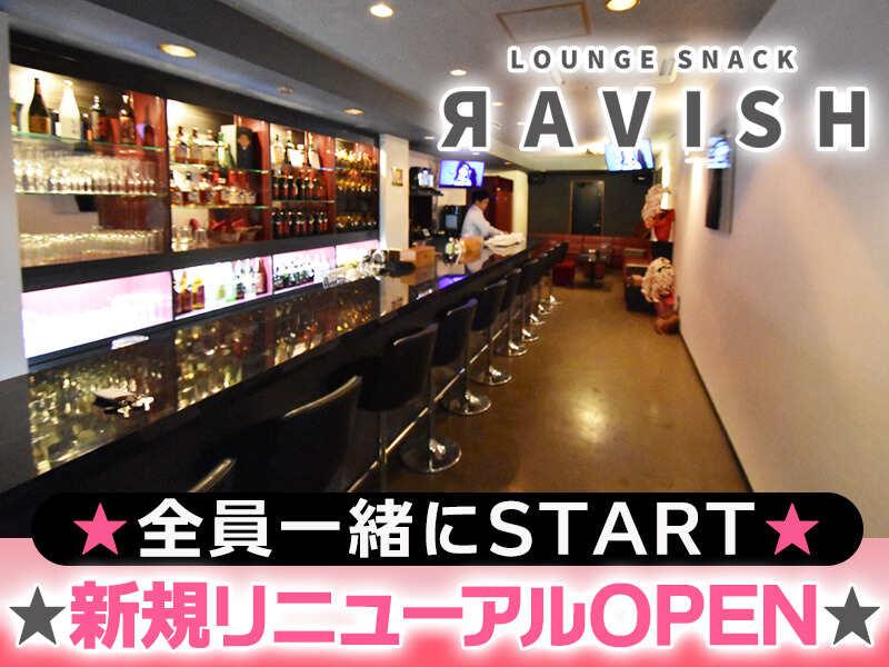 ・Lounge Snack Ravish