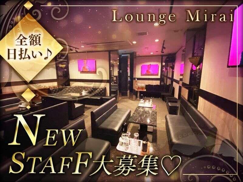 ・Lounge Mirai~ミライ~
