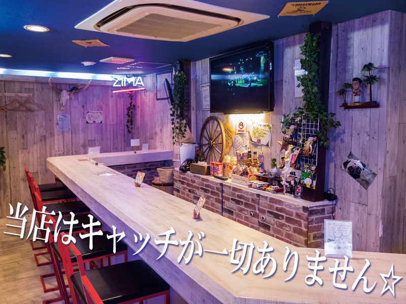 ガルバ・コンカフェ・Bar VENUS