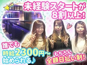 ガールズバー・Girls Bar Revolution~レボリューション~