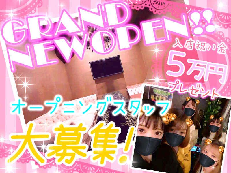 ガールズバー・Premium Cafe & Lounge Mimi(ミミ)