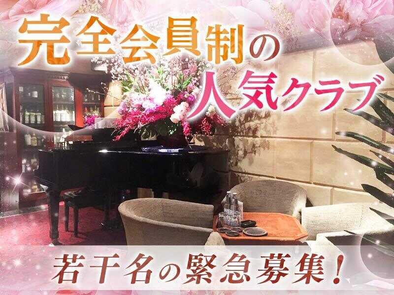 ガールズバー・Lounge Versailles