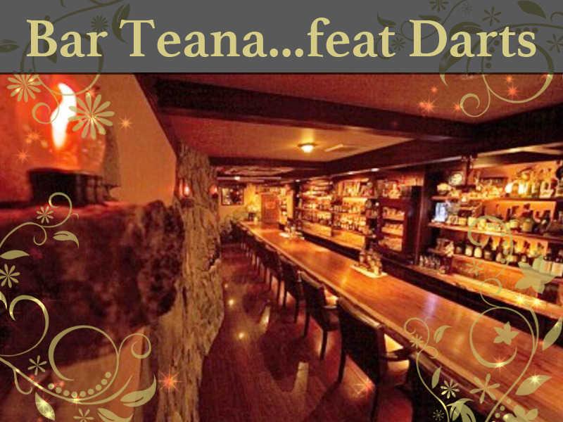 ガールズバー・Bar Teana...feat Darts