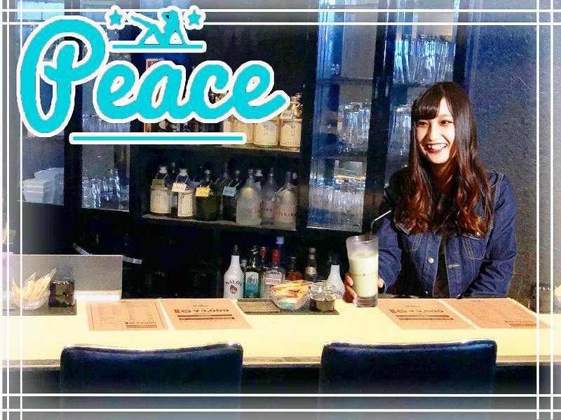 ・Girl's Bar Peace