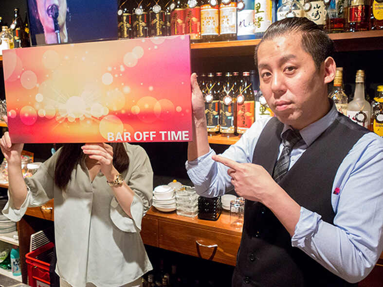 ガールズバー・Casual Snack&Bar OFF TIME(オフタイム)