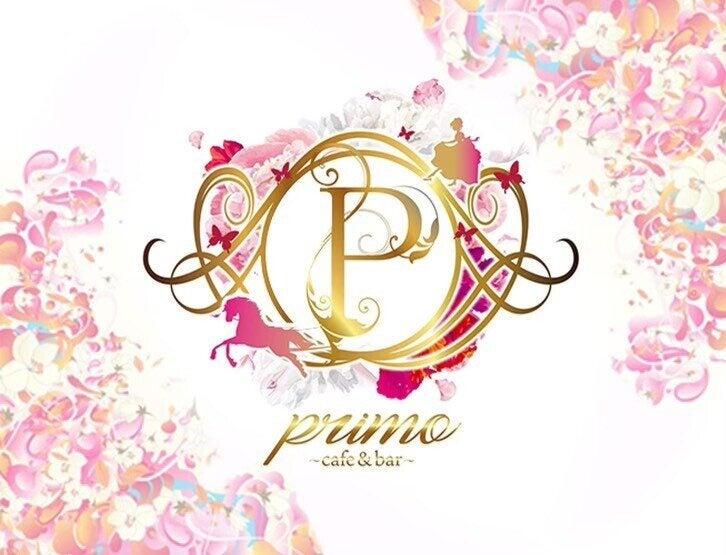 ・PRIMO -プリモ- ~cafe&bar~