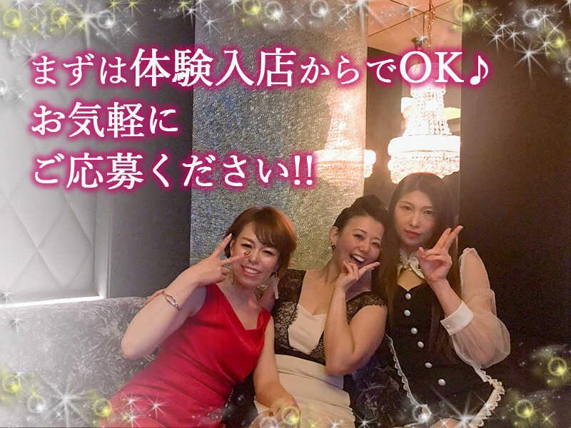 ・熟女キャバクラ MICHELIN(ミシュラン)
