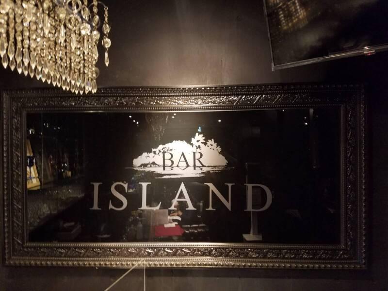 ガールズバー・BAR ISLAND