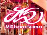 ガールズバー・MIX karasuma(ミックス・カラスマ)