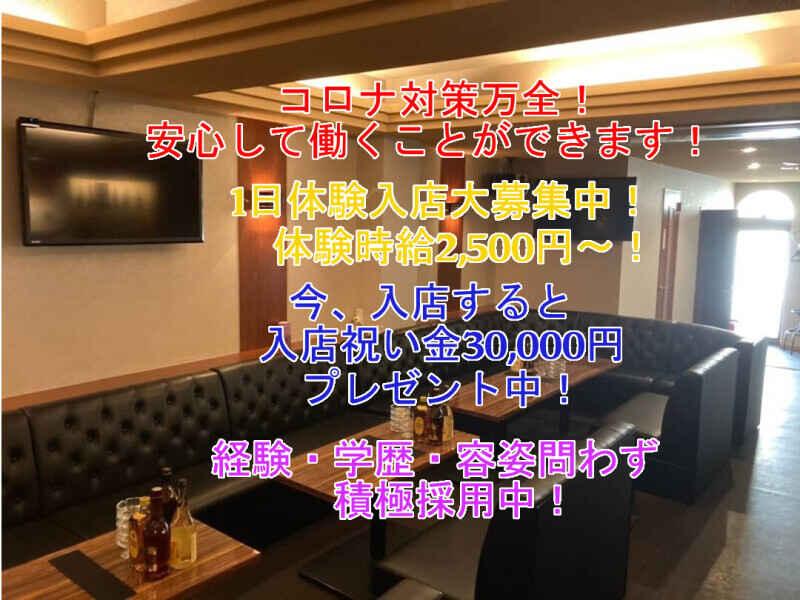 ・LOUNGE LEGALISS(レガリス)長崎県長崎市思案橋