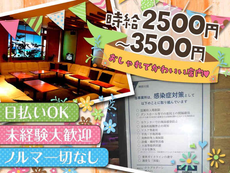 ・Cafe&Lounge Lagoon(カフェラウンジ ラグーン)