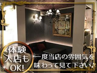 ・Lounge Ti Amo(ティアモ)