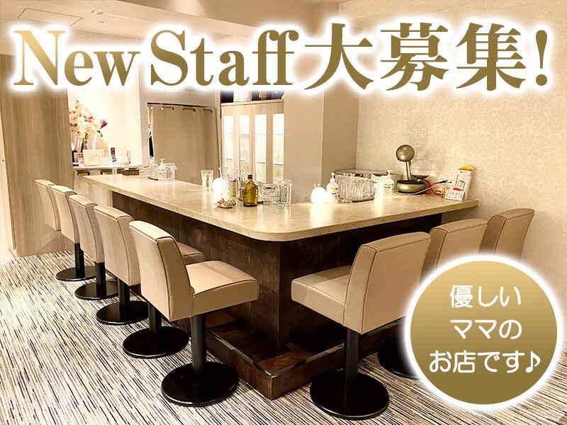 ガールズバー・CHORO soin lounge