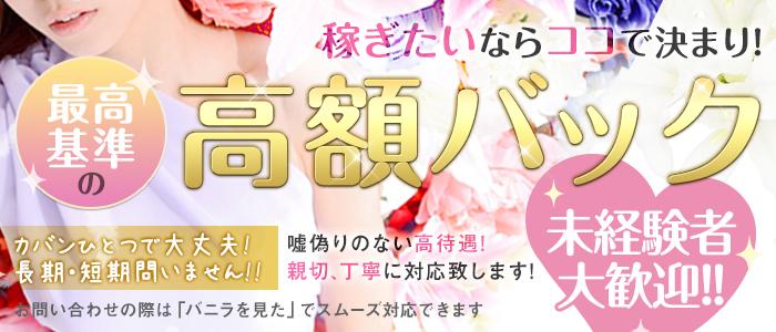 オナクラ・手コキ・ハンドメイドコレクション本庄店