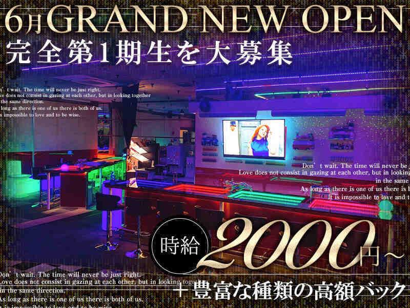 ・Girl's Bar SEPIA(セピア)