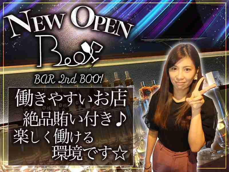 ・BOO 2nd