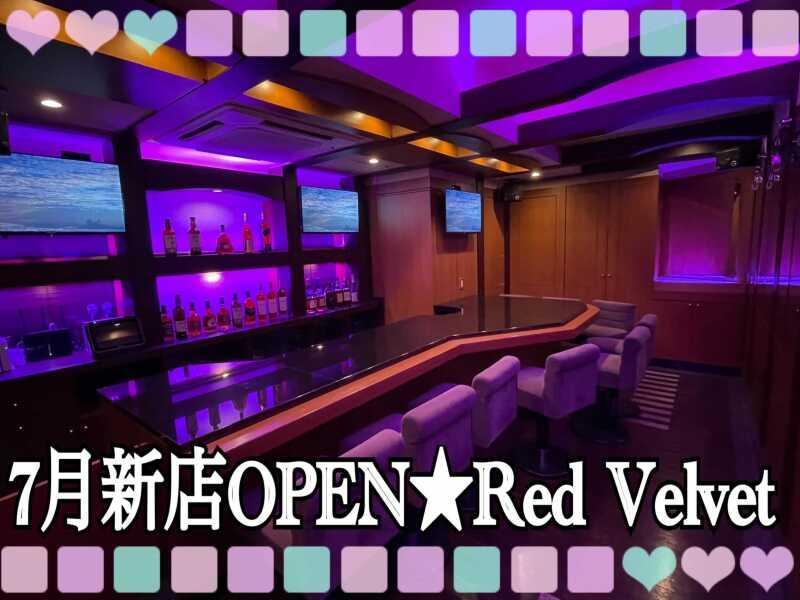 ・Red Velvet(レッドベルベット)