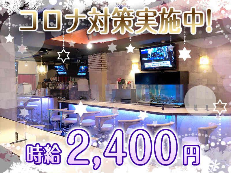 ガルバ・コンカフェ・Girls bar MEMORY <バー メモリー>