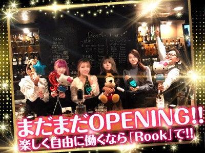 ・bar Rook(ルーク)