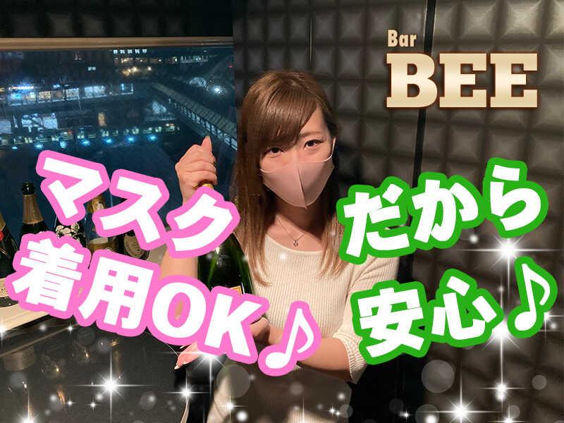 ガルバ・コンカフェ・Bar  BEE Bar BEE