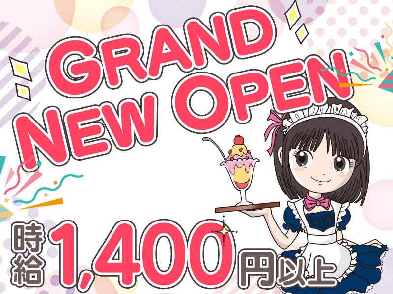 ・Fairyメイド 黒崎店 フェアリーメイド クロサキテン