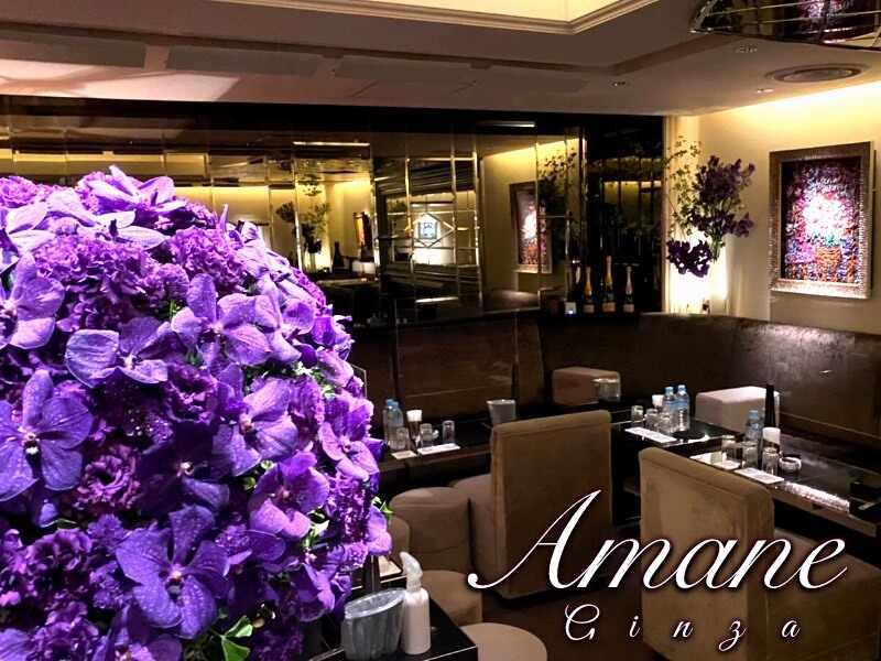 ・CLUB Amane
