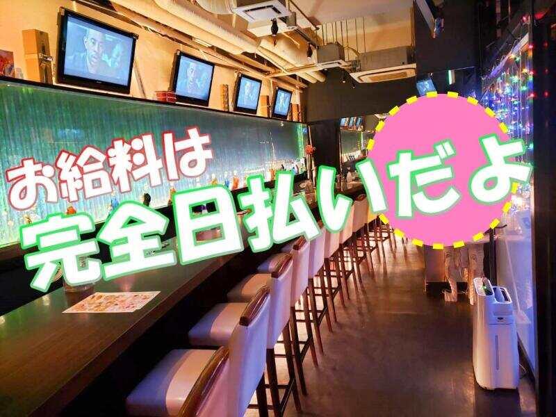 ・Girls Bar 銀河鉄道1