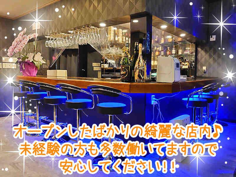 ・Pub Snack Gold(パブスナックゴールド)