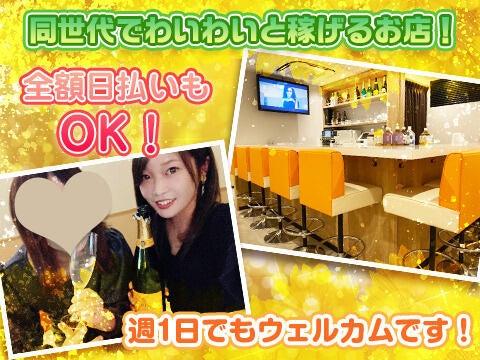 ガルバ・コンカフェ・Girl's Bar PEACH JANE