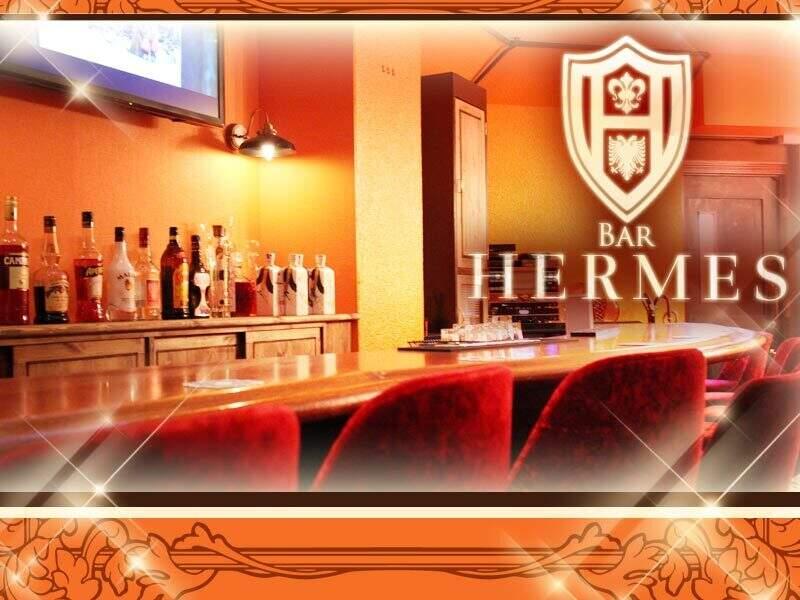 ・BAR HERMES