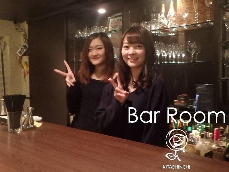 ・Bar  Room  ~ ルーム ~