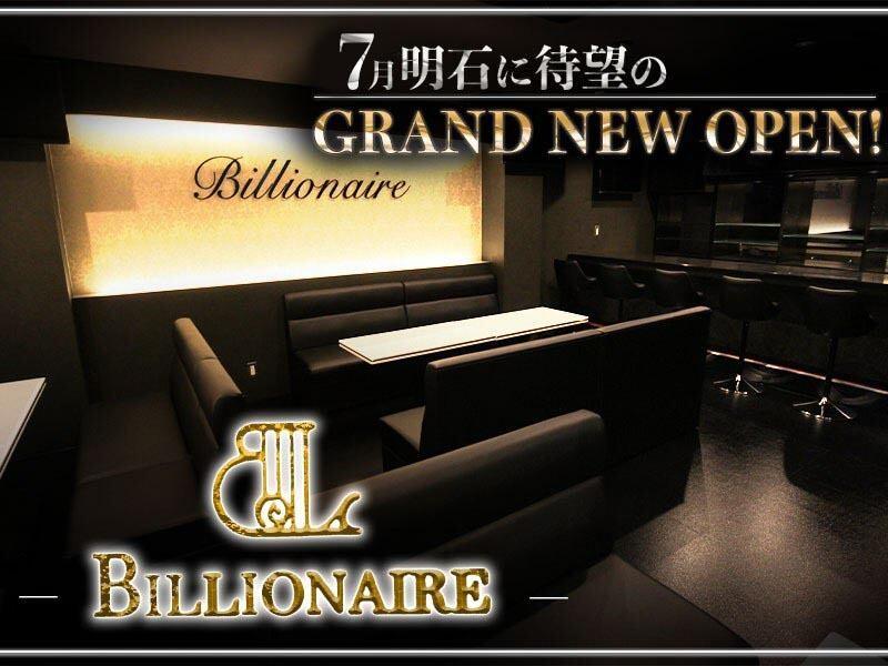 ・BILLIONAIRE