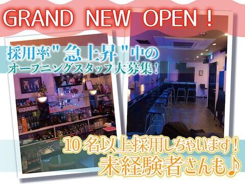 ガルバ・コンカフェ・Girl's Bar Alaise 両替町店