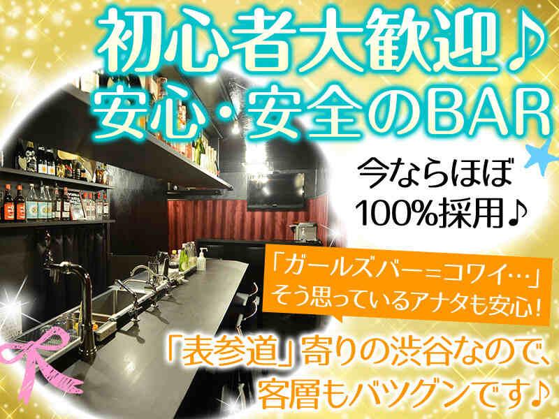 ・Girl's Bar Muu(ムー)