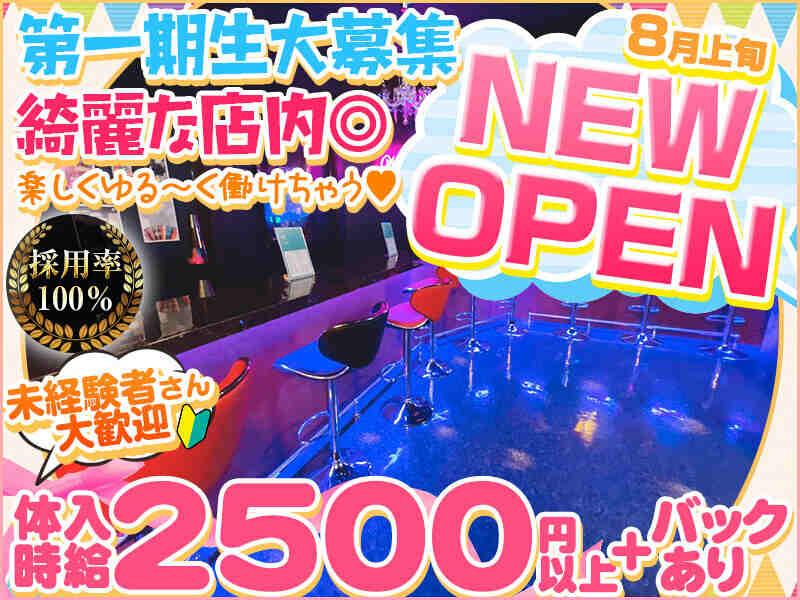 ガルバ・コンカフェ・Girls Bar U'rus(ウルス)