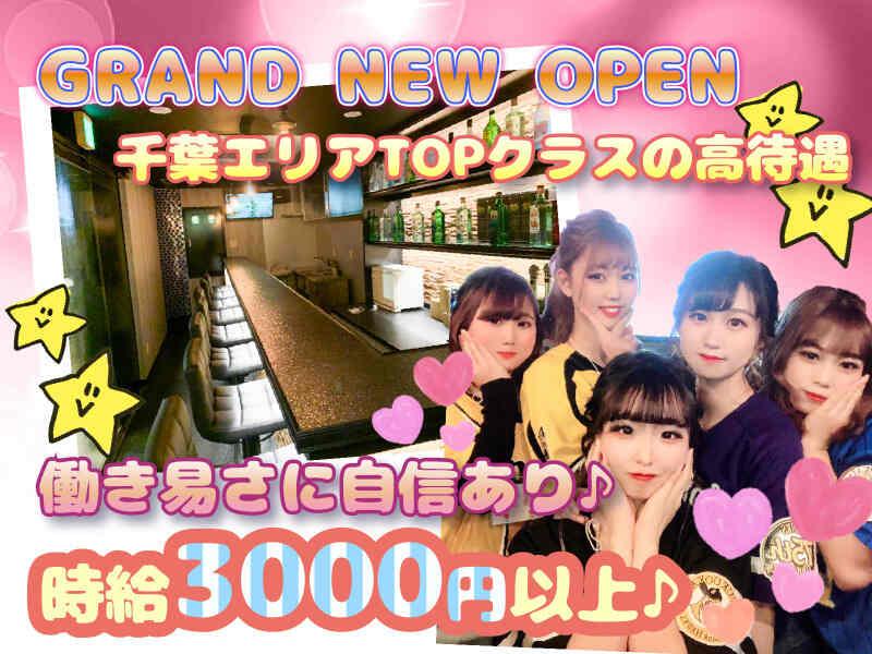 ガルバ・コンカフェ・Consept Bar cafe million