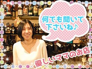 ガルバ・コンカフェ・Snack&Bar SLY