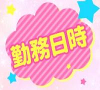 松戸・デリヘル・GOLDRUSHの高収入求人情報 PRポイント