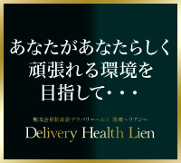 熊本・デリバリーヘルス・CANON PRODUCTION
