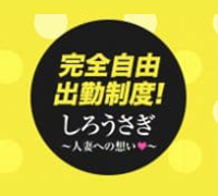 宮崎・デリバリーヘルス・しろうさぎ