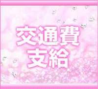 熊本・デリバリーヘルス・ラブハートの高収入求人情報 PRポイント