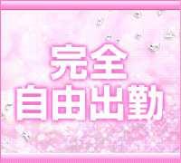 熊本・デリバリーヘルス・ラブハート