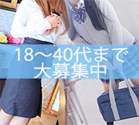 熊本・デリバリーヘルス・熊本ばってんグループ