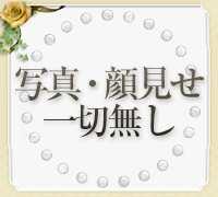 熊本・ソープ・サンシャインの高収入求人情報 PRポイント