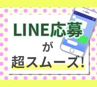 池袋・ホテヘル・にゃんだ☆full☆MIXの高収入求人情報 PRポイント